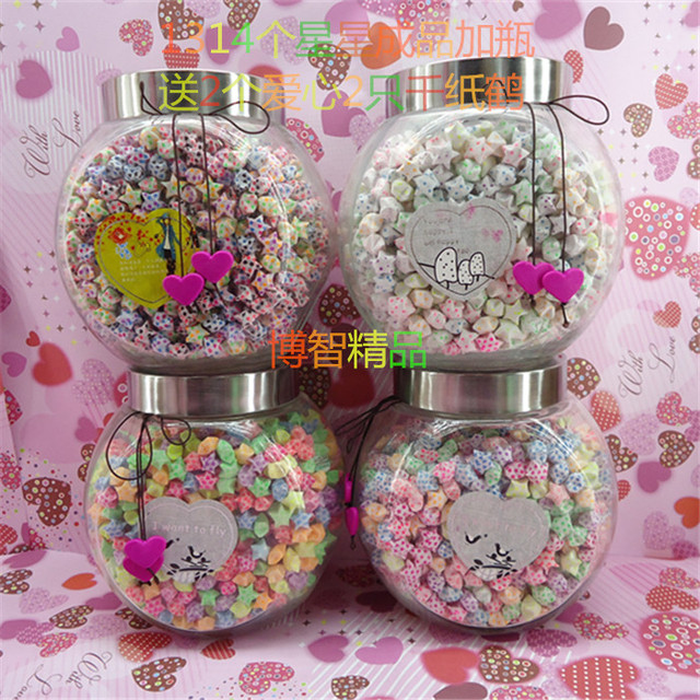 Finished Luminous Stars Tubes Star Bottle Origami Wishing Star Lucky