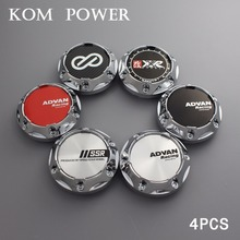 KOM 64mm wheel centre cap / 56mm clip auto styling modified trim hubcaps set of 4pcs fit for advan ssr xxr enkei rims