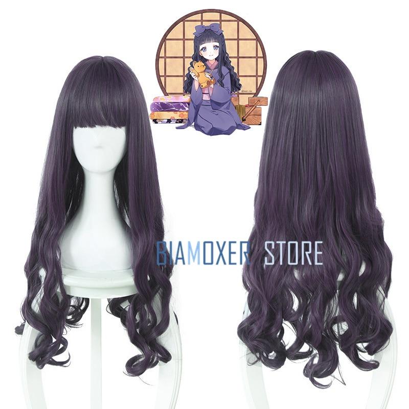 CardCaptor Sakura Tomoyo Daidouji Long Wavy Purple Bangs Cosplay Wig