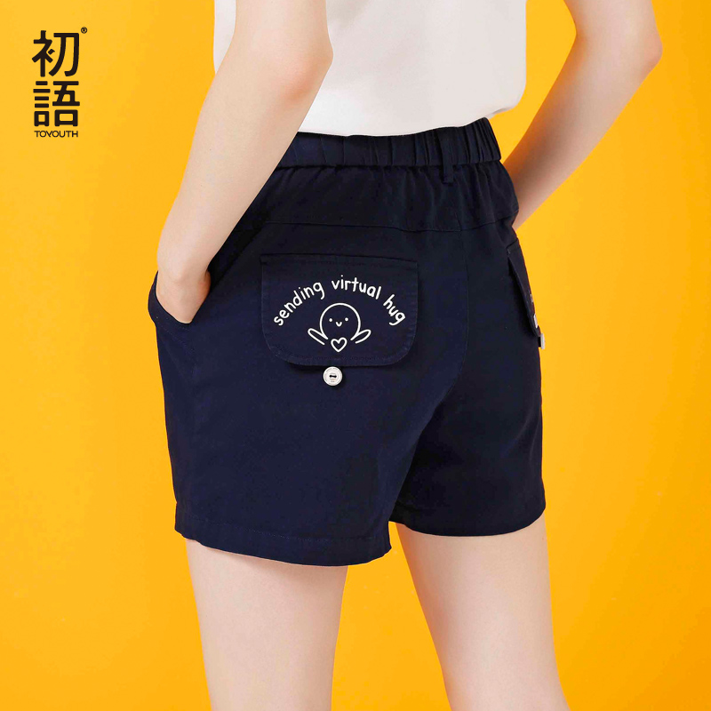 Toyouth Women Shorts Summer 2019 Casual Loose Shorts Letters Mini Hot Shorts Plus Size Femme Cotton Shorts