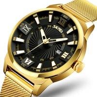 SKMEI Watch Men Women Quartz Watches Men Prevail Gold Black Metal Wristwatch Steel Men Watch Dress