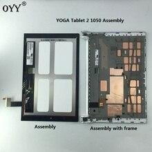 Используется ЖК-дисплей Дисплей Панель Мониторы Сенсорный экран планшета Стекло в сборе с рамкой для Lenovo Йога Tablet 2 1050 1050f 1050l 1050lc