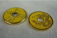 Free shipping Expanded Chinese Shell Coin (Yellow) - Magic trick,close up,coin magic,accessories, prop,gimmick