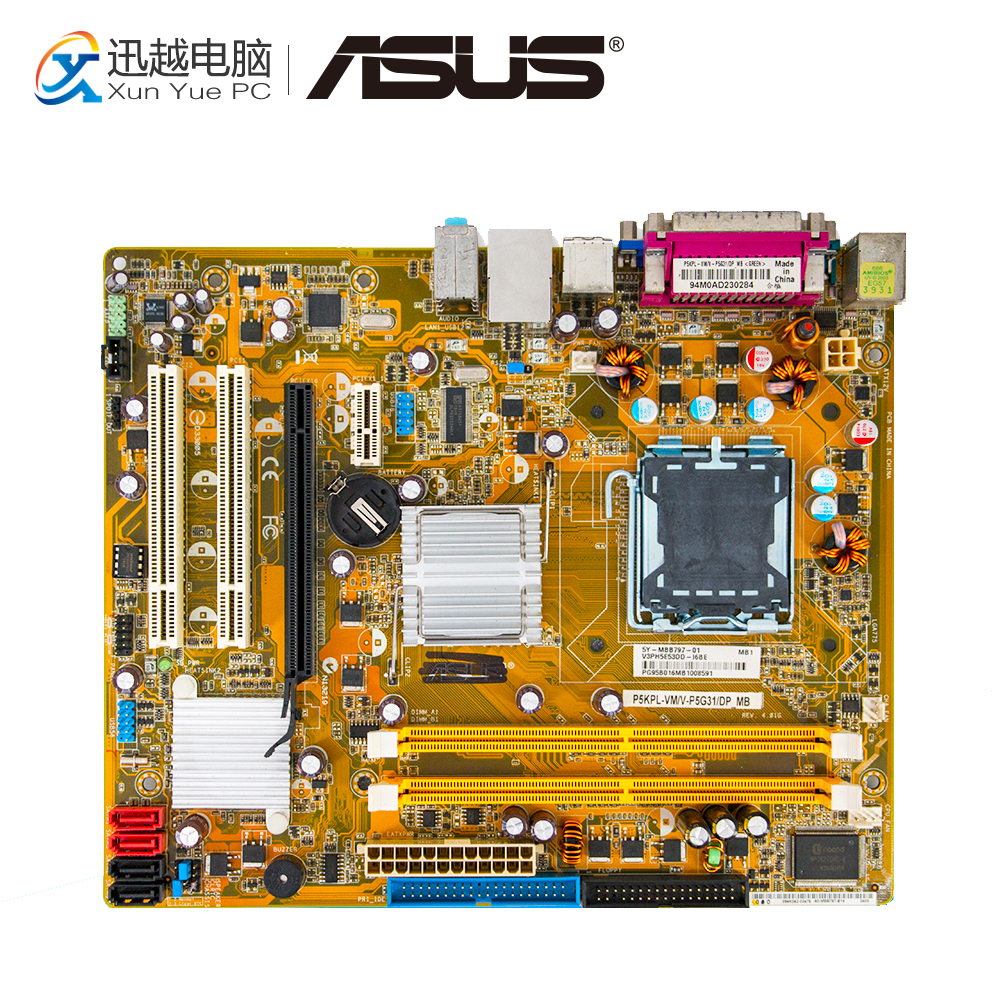 ASUS p5kpl-vm DP рабочего Материнская плата G31 P5KPL-VM DP LGA 775 4G DDR2 USB2.0 M ATX