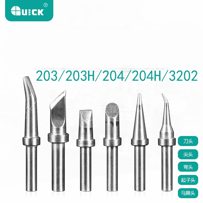 Original QUICK 200-K IronTips For The QUICK 203 / 203H / 204 / 204H / 3202 / 203D / 376D / 712 Soldering Station Iron Head
