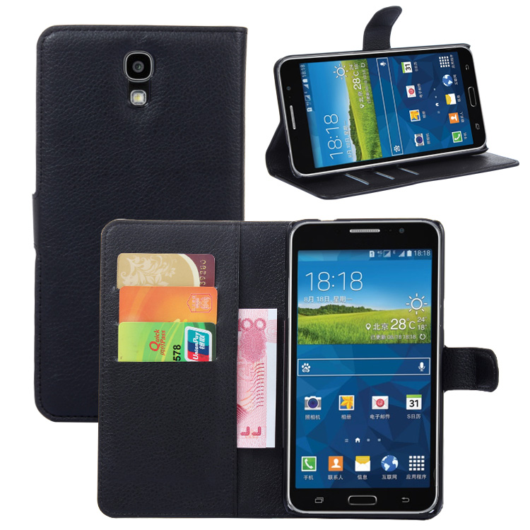 Fashion Wallet PU Leather Case Cover For Samsung Galaxy Mega 2 G7508Q Flip Protective Phone Back Shell With Card Slot Holders