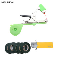 Garden Tool Set Mechanical Tying Machine Vine Holder For Grafting Fruit Trees And Branches Of Tape Grafting Gardening Tools Suit цены