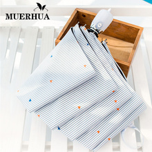MUERHUA Simple Stripe Automatic Umbrella Durable Anti-UV three Folding Rain Sun Women Men Umbrellas Pocket Parasol Female Gift