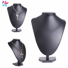 Leather Jewelry Necklace Pendant Neck Model Props Display Stand Holder 25 18cm
