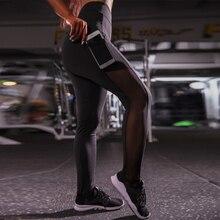 Sexy Mesh Pocket Black Leggings For Women High Waist Hip Workout Sports Push Up Female Leggings Spandex Run Pants Clothing 2019 active heart pattern mesh sports leggings in black