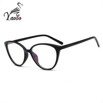 Ladies Optical Eyeglasses Fashion Female Stylish Frame Spectacles for Women Prescription Eyewear Glasses Frame Cat-Eye Style