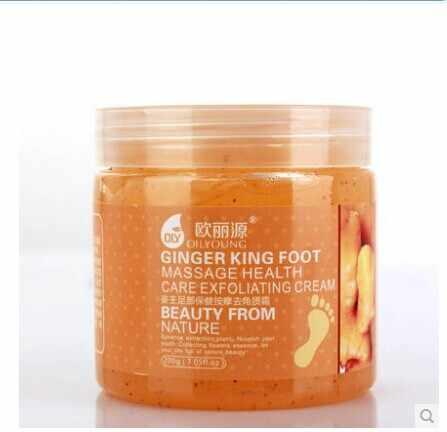 Exfoliating Repairing Ginger Foot Cream Massage Whitening Moisturizing Antiperspirant Antibacterial Skin Care Beauty Feet Creams