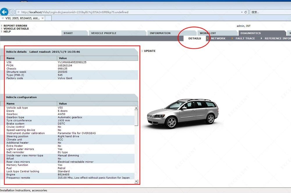 Volvo Vida Dice Pro (1)