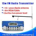 FMUSER FU-15A 15 Вт стерео PLL FM передатчик телекомпания + 1/2 волна ДИПОЛЬНОЙ АНТЕННЫ КОМПЛЕКТ