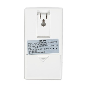 Image 5 - 1pcs TV IR Remote Control Decoder Tester Infrared Control Testing Decoder Controller KL 550IR Chinese