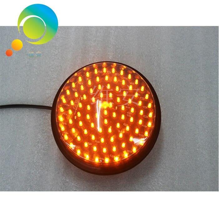 DC12V or DC24V High quality 200mm yellow LED traffic signal traffic LED light module