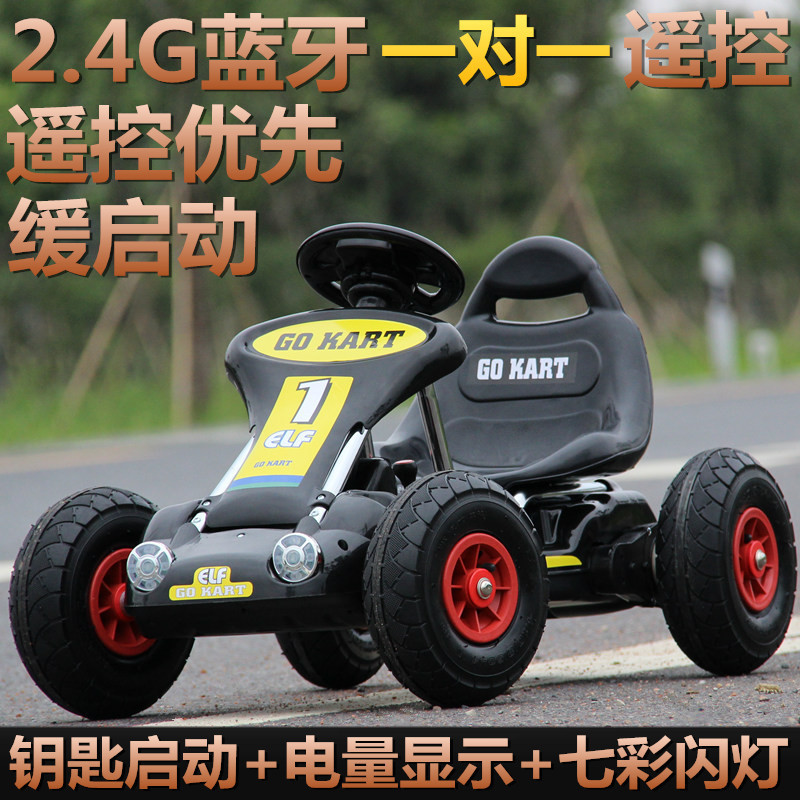 new pattern baby go kart children four tire remote control automobile can sit child double drive cars for kids to ride