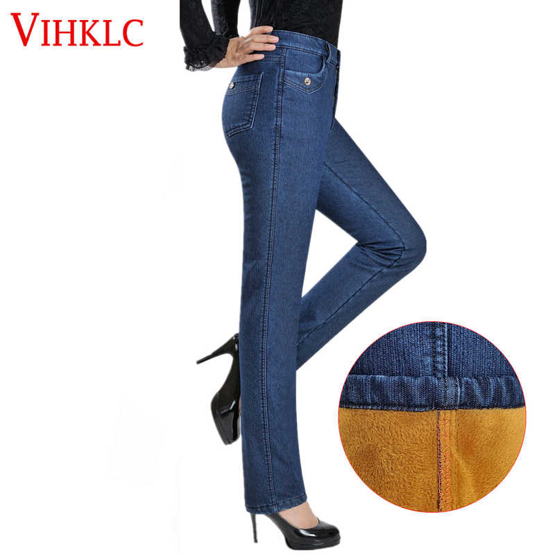 Velvet Stretching Thicker Warm Jeans Women High Waist  Jeans Winter Women Large Plus Size Cashmere Skinny Stretch Trousers H544