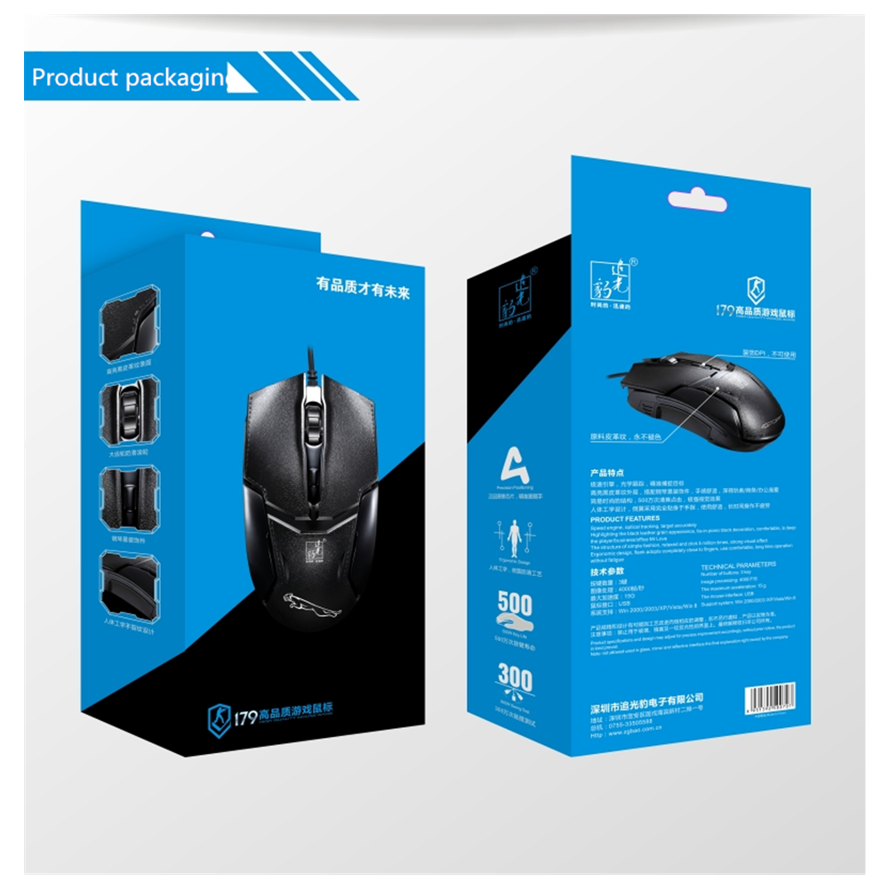 NEW Wired Gaming Mouse Mice Professional USB Optical Computer Mouse 3 Buttons E-Sports Mice Ratones Pc 1200DPI