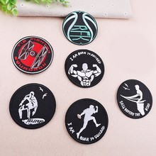 New Sports Series Punk Surfing Patches Rugby Badges Jackets Coats Patch Clothing Bodybuilder Embroidery Sticker