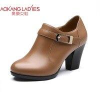 AOKANG 2017 Nuevas mujeres de la Llegada oxford zapatos zapatos femeninos de cuero de split Alta hoof Tacones zapatos de mujer con cremallera envío gratis