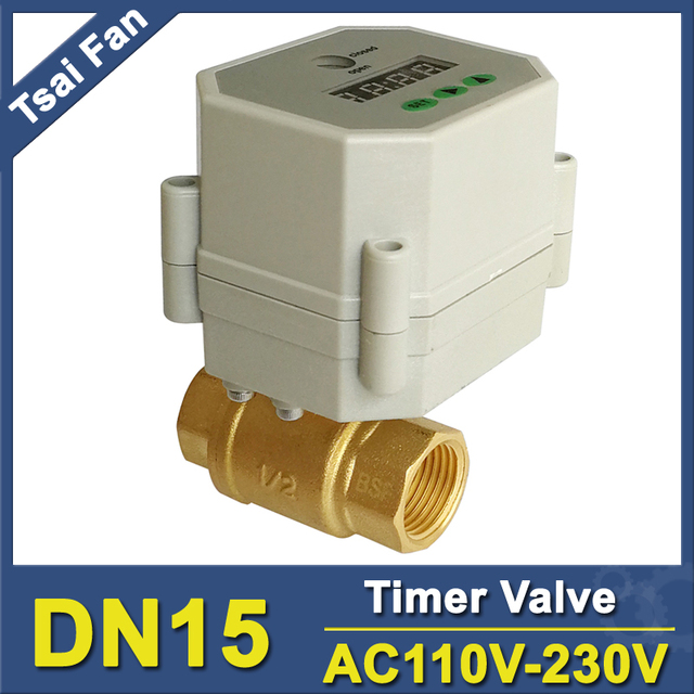 AC110V-230V BSP/NPT 1/2'' Time Controlled motorized ball Valve for garden air compressor Drain water air pump water control