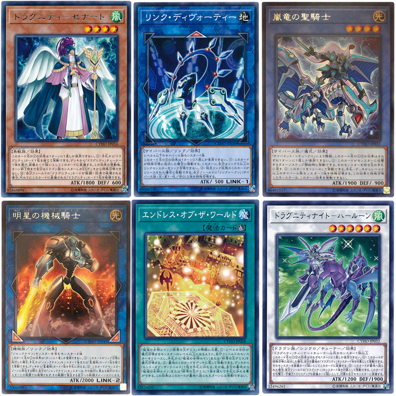 Yu-Gi-Oh! R Silver Word Star Of The Mechanical Knight 1005 Extreme Super Meteor Anime Style Card Classic Card Childhood Memory