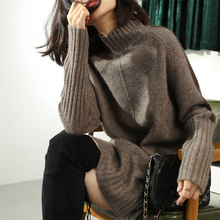BELIARST Autumn and Winter New High Collar Pullover Sweater Women's Long Section Cashmere Shirt Bag Hip Split Loose Loose Thick цена и фото