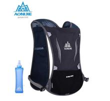 AONIJIE Women Men Outdoor Sport Running Hydration Water Backpack Waterproof Lightweight Kettle Bag Marathon Cycling