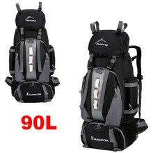 Новинка, рюкзак для альпинизма, походов, альпинизма, спорта на открытом воздухе, дорожная сумка, спортивная сумка, рюкзак для альпинизма