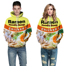 Women/Men 3D Print Ramen Noodle Soup Hooded Sweatshirt Fashion Hoodie Ladies/Men Yellow Jumper Pullover Casual Loose Sportwears