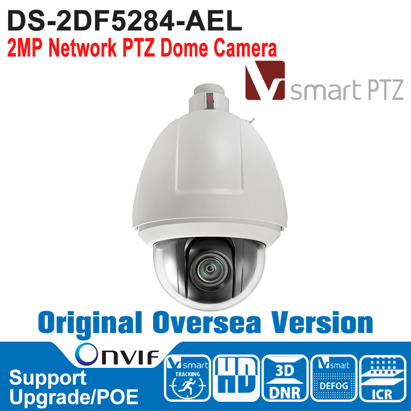 DS-2DF5284-AEL HIK PTZ Camera 1080P 2MP Network PTZ Dome Camera Speed Dome Camera True Day/Night 3D intelligent position ds 2df7274 ael hik ptz camera 1 3mp network ir ptz dome camera speed dome camera outdoor high poe ip66 h 264 mjpeg mpe