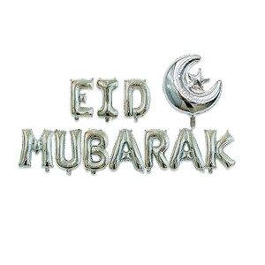 Image 2 - 11ชิ้น/เซ็ตEID MUBARAKฟอยล์บอลลูนRose Gold Silver Letter Moon Moon EidบอลลูนสำหรับมุสลิมEid Partyตกแต่งอุปกรณ์