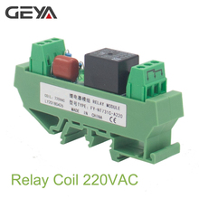 GEYA Din Rail Mounted 1 Channel Relay Module DC 24V 12V 230VAC GSM Relay Control Timer Module idc 50 din rail mounted interface module