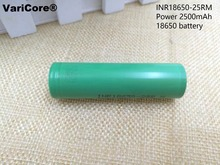 Bateria de Lítio 2 Pcs. Inr18650 25R 18650 2500 MAH Originais 20-a Descarga Baterias Cigarro Eletrônico Recarregável