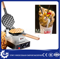 Ticari ev yumurta bebek elektromekanik sıcak waffle kek makinesi makinesi QQ yumurta bebek makinesi pişirme kek makinesi