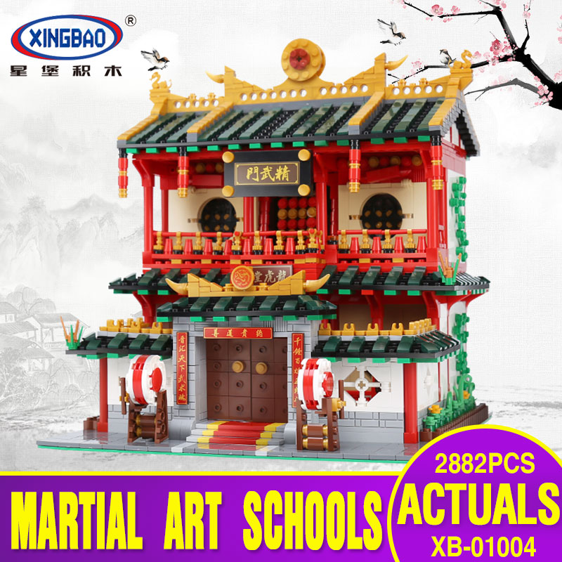 New XingBao 01004 2531Pcs  Block Genuine Creative Building Series The Chinese Martial Arts Set Building Blocks Bricks Toys xingbao 01001 creative chinese style the chinese silk and satin store 2787pcs set educational building blocks bricks toys model