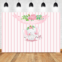 Pink Cartoon Elephant Baby Shower Backdrop White Striped Floral Background Girl Newborn Party Banner Backdrops