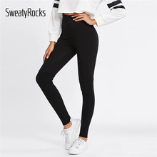 aaae504e080a82 SweatyRocks Cut And Sew Rib Knit Leggings Skinny Streetwear Women Black  Leggings 2019 Spring Fashion Active Wear Basic Leggings