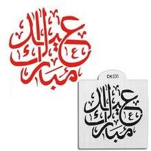 Gebak cake gereedschap Islamitische moskee Lettertype ontwerp cake stencil, keuken bakken Fondant Cake cookie patroon Plastic Stencils voor gebak