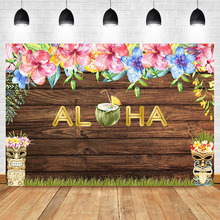 NeoBack Brown Pinewood Wood Photography Background ALOHA Summer Flower Lawn Birthday Party Backdrops Studio Shoots