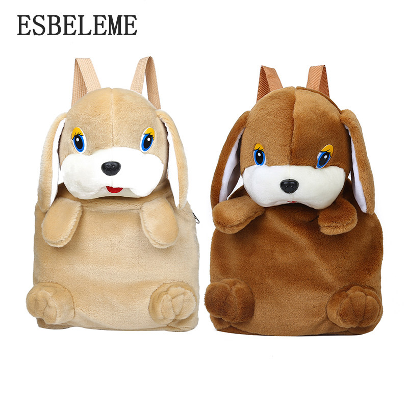 09ddaa9ae053 ... 2018 newest women cute cartoon dog backpacks for ladies plush schoolbag  large capacity brown big girls ...