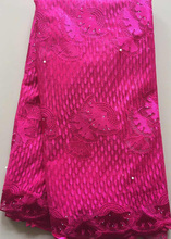 Latest High Quality Embroidery African Tulle Lace