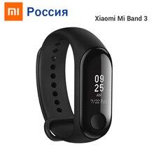 Oryginalny Xiaomi Mi Band 3 inteligentny nadgarstek Fitness bransoletka MiBand duży ekran dotykowy OLED wiadomość czas pracy serca