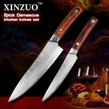 xinzuo 2 pcs kitchen knives set 67 layers VG10 Damascus kitchen knife very sharp chef utility knife wood handle free shipping