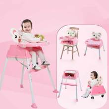 Baby furniture Children Chair  Portable Infant Seat Dinner Table Adjustable Folding Multifunction Kids