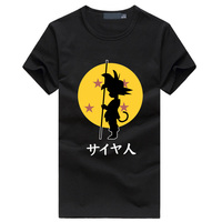 Japanese Anime Dragon Ball Z Goku T Shirt Hipster Drake Streetwear Men Harajuku Tops Tee Brand