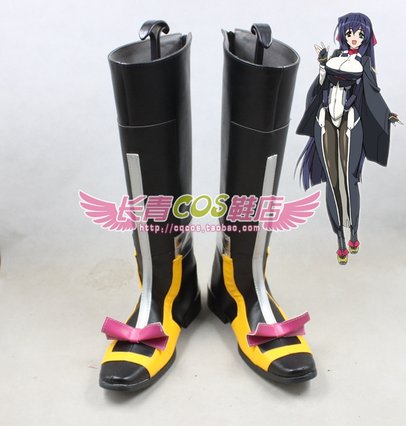 Horizon on the Middle of Nowhere Azuma cosplay Shoes Boots Custom Made 0499