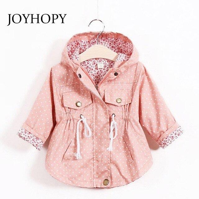 joyhopy/весенняя-осенние куртки для девочек, Повседневная Верхняя одежда с капюшоном для девочек, модная детская Солнцезащитная одежда ярких цветов, пальто для девочек