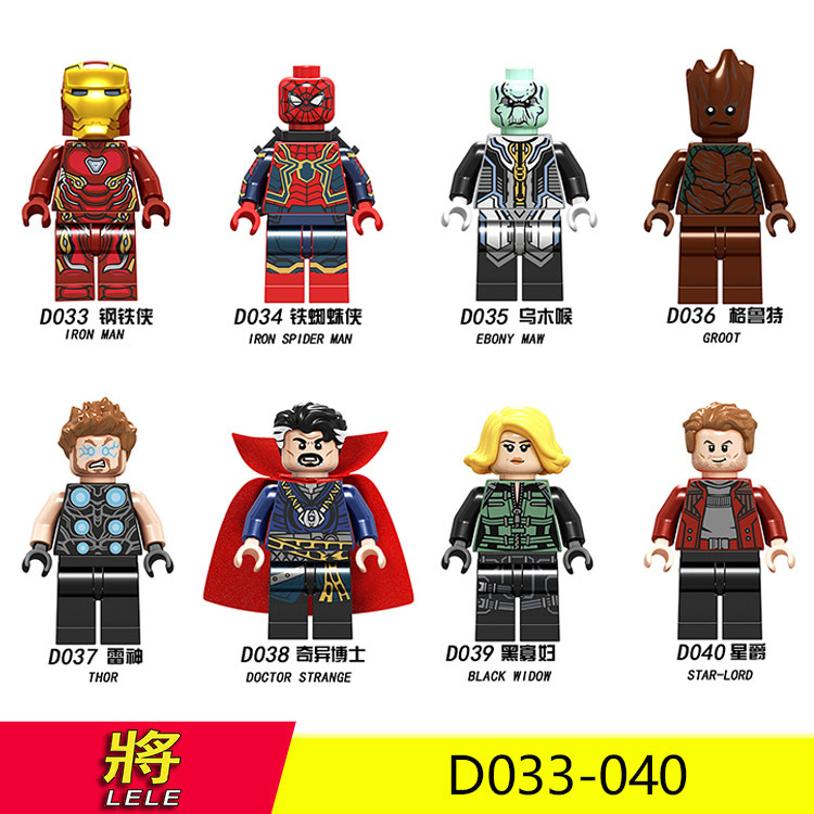 Guardians Of The Galaxy Groot/Doctor Strange/Thors DIY Toy Figure Building Blocks Figure Bricks Compatible With Bela